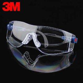 3M10196舒适款防护眼镜 防冲击防雾