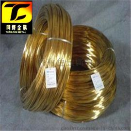 【同铸冶金】H59黄铜板 H59黄铜棒 H59黄铜管