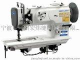鑫轮牌S-1508单针综合送料中厚料平缝机缝纫机