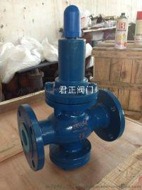 Y42X水用减压阀 空气减压阀 铸铁 铸钢 不锈钢材质