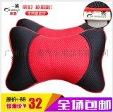 廠家直銷全網最低車霸汽車精品內飾高檔進口面料透氣頸枕 頭枕CB-0003