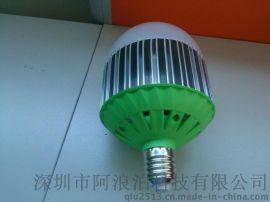 {特价}led球泡灯50W E40灯泡节能灯/菜市场灯/工厂车间照明灯批发