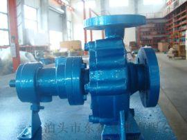大型离心化工泵 CYZ型化工离心泵