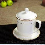 中国制造骨质瓷茶碗配陶瓷盖子托盘描金可加标印刷画面高端礼品白色陶瓷茶杯