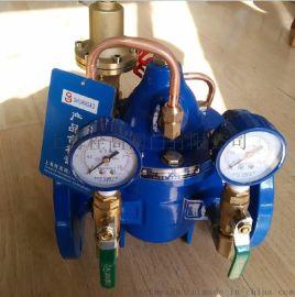 供应 可调式减压阀 200X-16先导式可调减压阀 DN20-DN600减压阀