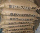 EB-FF扩散粉 花王扩散粉 日本花王分散剂 塑料分散剂 扩散粉
