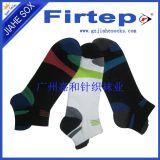 短筒纯棉成人运动袜
