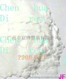 精品推荐三聚磷酸钠