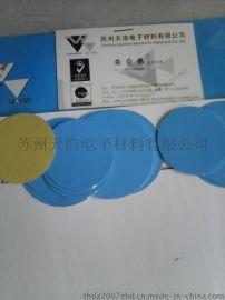 苏州吴雁电子导热双面胶、双面导热胶、导热胶、石墨导热胶、石墨片、