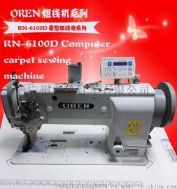 电脑粗线缝纫机 广州哪里有粗线缝纫机卖