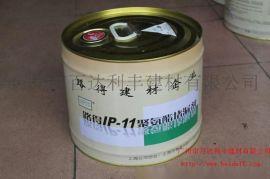 路得牌IP-11聚氨酯堵漏剂(油性)