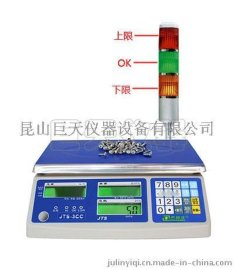 6kg三色灯报 电子秤 检重报 电子称 流水线  报 电子称