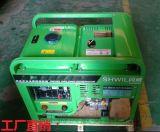 220A柴油发电电焊一体机