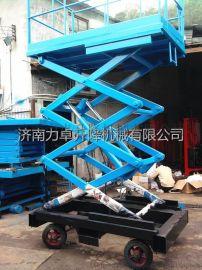 供应车载式升降机 自行高空作业台 移动剪叉式升降机