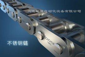 大连供应东华自强不锈钢链条 大连不锈钢链条