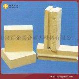 山西陽泉耐火材料 優質硅磚 耐火磚 支持定制