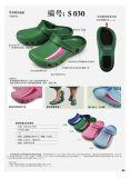 广州铂雅厂家直供防滑防穿刺手术防护鞋
