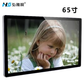弘雅视65寸壁挂广告机 高清商场广告电视机 42/50/55/60寸广告机