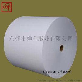 厂家供应进口白牛皮纸 批发