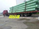 江西南昌玻璃钢管 南昌玻璃钢夹砂管 玻璃钢电力电缆管厂家
