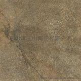 抗菌仿古磚|玉山陶瓷|廣東佛山瓷磚工廠z