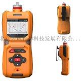 可耐高温1300度泵吸式二氧化硫检测仪采用高温手柄