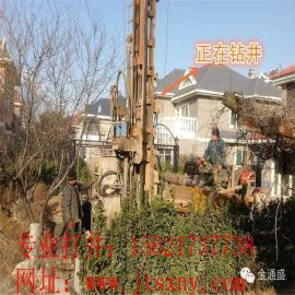 承接地源热泵工程、打井、太阳能集热工程