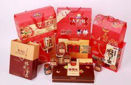 福州礼盒包装印刷_福建新年礼盒设计