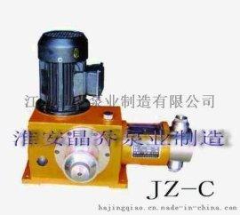 JZ-C柱塞式计量泵|高精度计量泵|不锈钢|晶鑫泵业