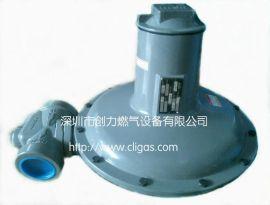 爱创B34R液化气减压阀 B34N管道调压阀 B34SN减压阀