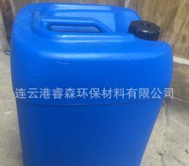 连云港睿森RS001重金属离子捕捉剂