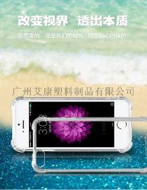 蘋果5SE手機殼防摔氣墊保護殼防摔亞克力TPU二合一蘋果5S手機套抗黃變防刮花iPhone7手機殼進口拜耳TPU高透蘋果5S手機殼