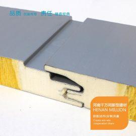 保温屋面板 聚氨酯发泡板