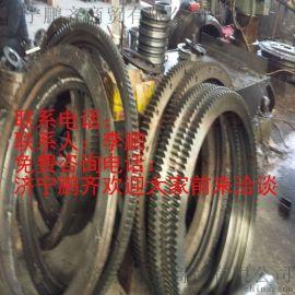 工程机械回转专用回转齿圈、转盘大量销售