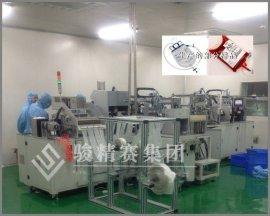 全自动高频机 血袋/尿袋/输液袋自动高频机 重庆北碚有厂生产