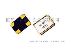 贴片石英晶体SMD 3225