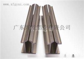 广州|兴发铝业厂家直供轨道交通用铝材