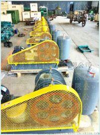 HCC-251S回转鼓风机   /农村污水处理曝气回转鼓风机 厂家
