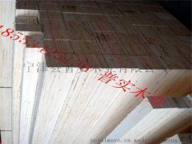 LVL免熏蒸木方木箱包装用 LVL木方包装用18553425136