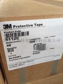 供应3M5112C保护膜