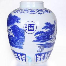 石家庄50斤100斤陶瓷酒坛批发价格