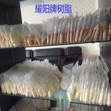 生产 纳型 001x7强酸性 阳离子交换树脂
