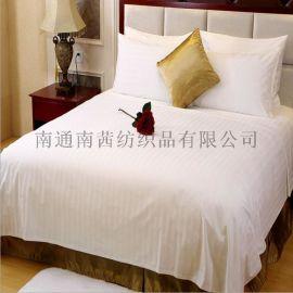 厂家直销  酒店宾馆床上用品四件套旅馆医院白色缎条布草被套