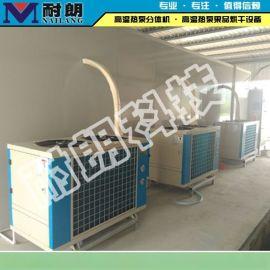 高温热泵烘干机 节能型烘干设备 热泵烘干机厂家