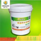 合轩供应200度高温防水润滑脂