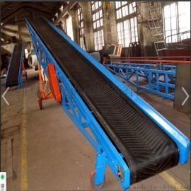 袋装水泥装卸车皮带机 升降玉米芯装卸传送机,固定倾斜爬坡输送机