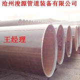厚壁鋼管厚壁直縫鋼管淬火處理直縫厚壁鋼管