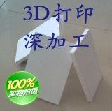 砂光玻镁贴面板 3D打印深加工专用 平整度好 防水防火基材板