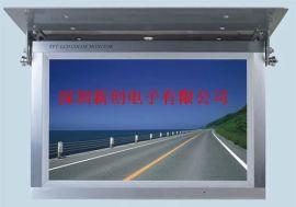 BYD汽车专用车载显示器、车载影音播放网络版显示器厂家直销