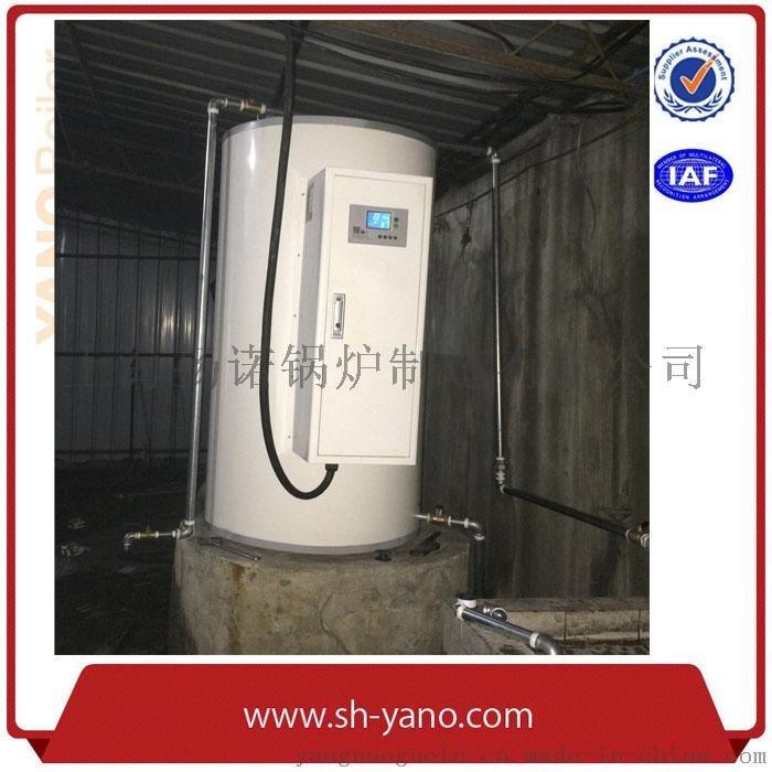 商用智慧型電熱水器